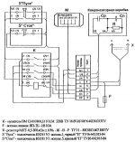 Электрическая схема иэ 6009а – ИЭ-6009А Станок комбинированный деревообрабатывающийСхемы, описание, характеристики