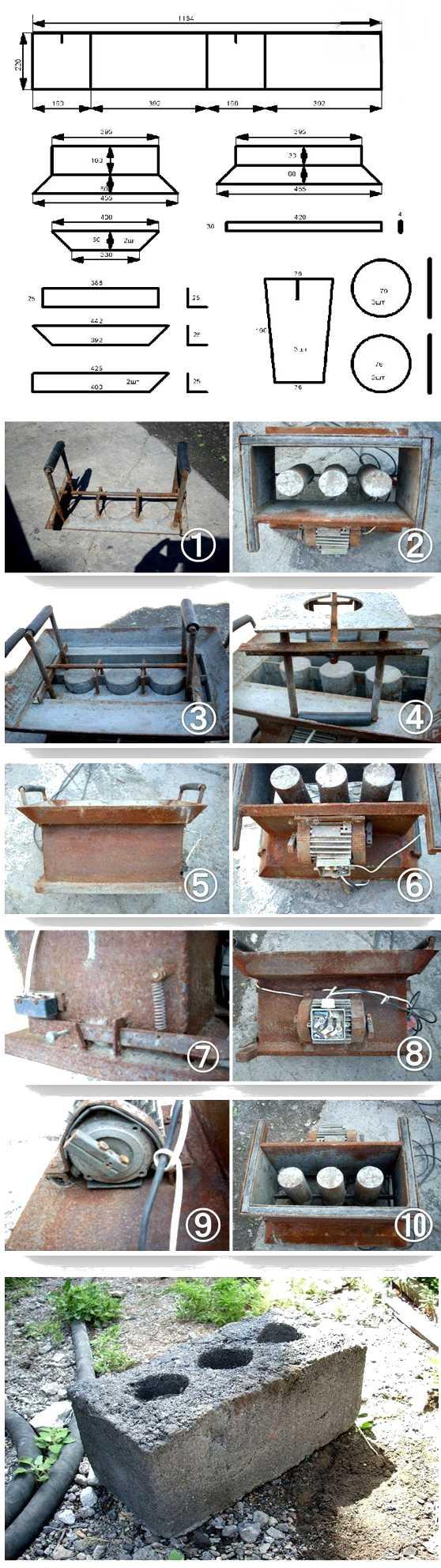 формы для изготовления шлакоблоков своими руками